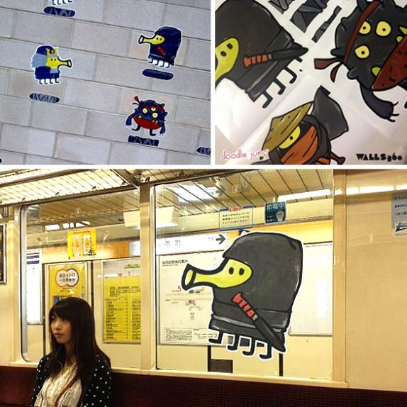 Ninja Doodle Jump Wall Graphics!