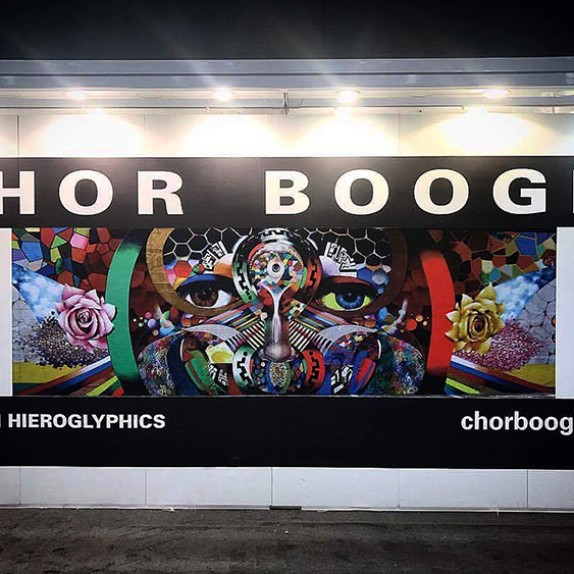 Walls360 custom wall graphics for Chor Boogie at Boutique Design New York #BDNY2016 #ChorBoogie