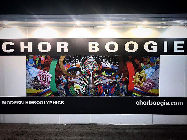 Walls360 custom wall graphics for Chor Boogie at Boutique Design New York #ChorBoogie #BDNY2016